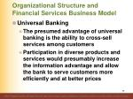 organizational structure and financial services business model11