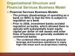 organizational structure and financial services business model3