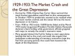 1929 1933 the market crash and the great depression