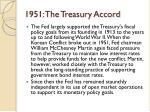 1951 the treasury accord