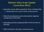 relative value scale update committee ruc1