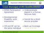 case manager cm qualifications