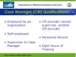 case manager cm qualifications1