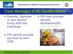 case manager cm qualifications2