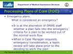 processing plans of care poc