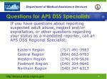 questions for aps dss specialists