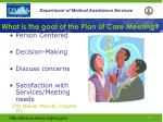 what is the goal of the plan of care meeting