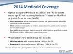 2014 medicaid coverage