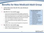 benefits for new medicaid adult group