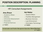 position description planning1