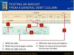 posting an amount from a general debit column