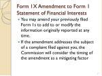 form 1x amendment to form 1 statement of financial interests