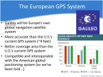 the european gps system