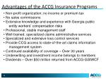 advantages of the accg insurance programs