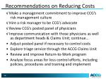 recommendations on reducing costs