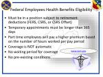 federal employees health benefits eligibility