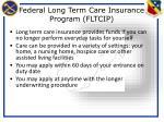 federal long term care insurance program fltcip