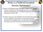 what is a federal excepted service technician2