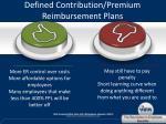 defined contribution premium reimbursement plans