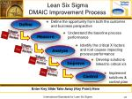 lean six sigma dmaic improvement process