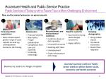 accenture health and public service practice