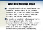 what if not medicare based