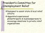 president s committee for unemployment relief