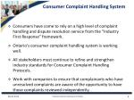 consumer complaint handling system