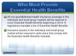 who must provide essential health benefits