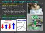 chapter 24 measuring the cost of living2