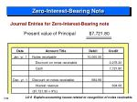 zero interest bearing note3