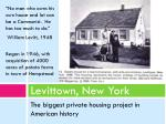 levittown new york
