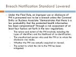 breach notification standard lowered1