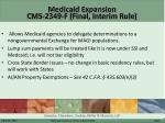 medicaid expansion cms 2349 f final interim rule