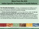 more from the aca indian specific protections in health reform