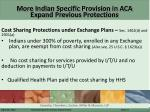 more indian specific provision in aca expand previous protections