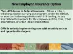 new employee insurance option