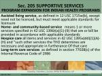 sec 205 supportive services program expansion for indian health programs