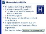 characteristics of npos