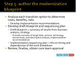 step 5 author the modernization blueprint