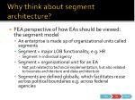 why think about segment architecture