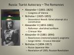 russia tsarist autocracy the romanovs