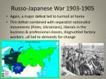 russo japanese war 1903 1905