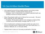 va care other health plans