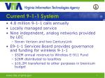 current 9 1 1 system