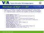 members of ng9 1 1 iat