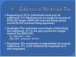 9 additional medicare tax