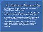 9 additional medicare tax2