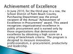 achievement of excellence