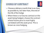 choice of contract